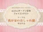 mofcon02