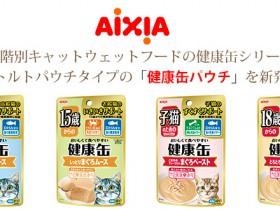 aixia01