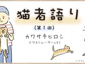 kawasahiki_tit