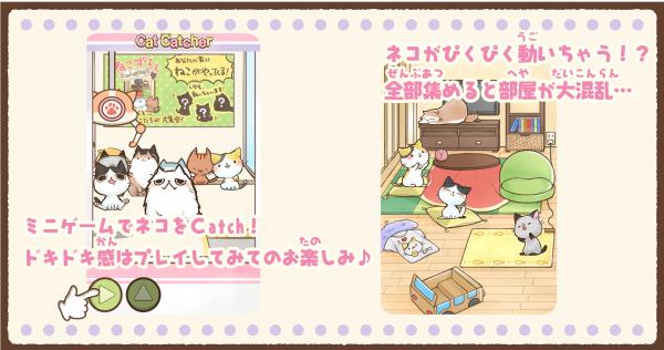 Mofoo モフーお洒落 猫生活マガジン