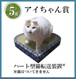 karuta4