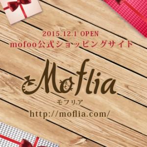moflia_title