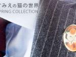 pinyoyaku-650x330