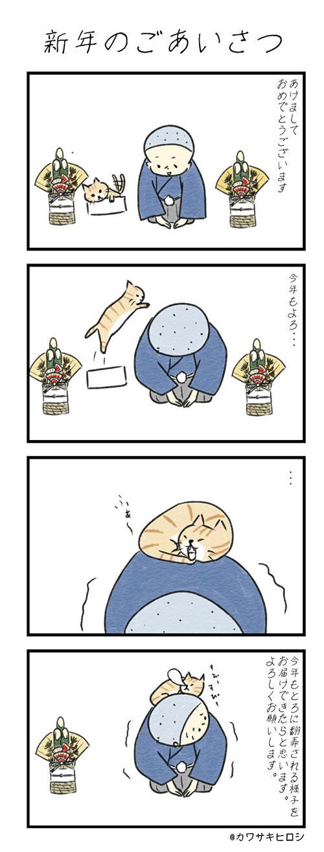 shinen
