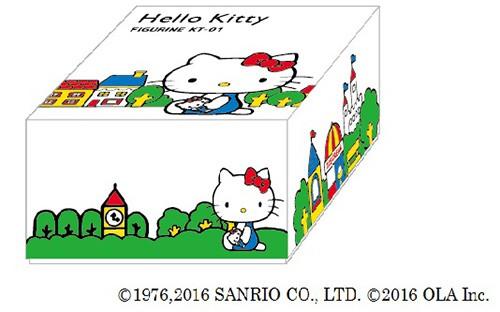 kitty055