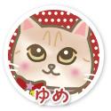 icon_yume