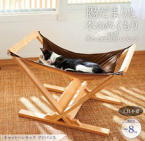 cat_hammock_01