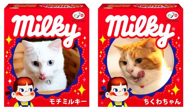 millky2
