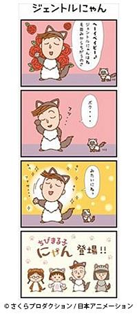 chibimaruko03