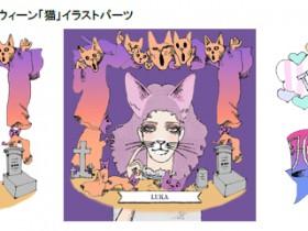 公式mofoo モフーお洒落 猫生活マガジン