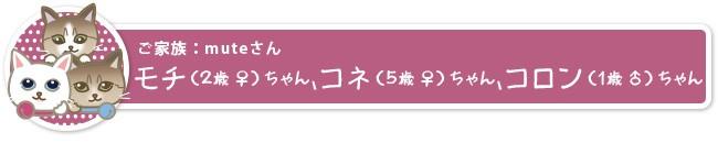 mochi_title