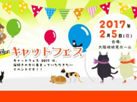 catfes