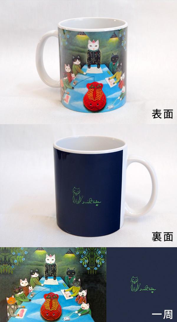 マグカップ「小さなお客さん」