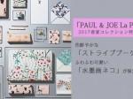 poul_t