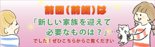 hoken_title_banner2