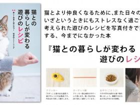 book_t