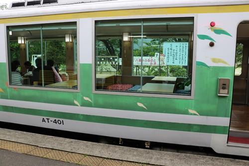 ashinomaki15