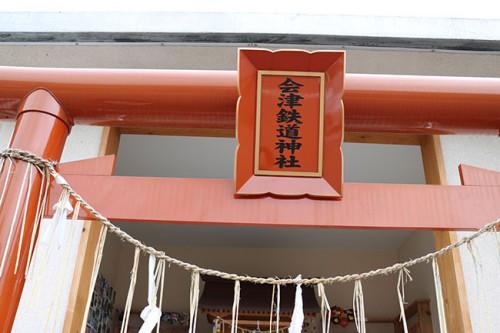 ashinomaki21