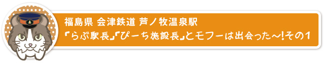ashinomaki_tit