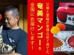 kawashima_nouen