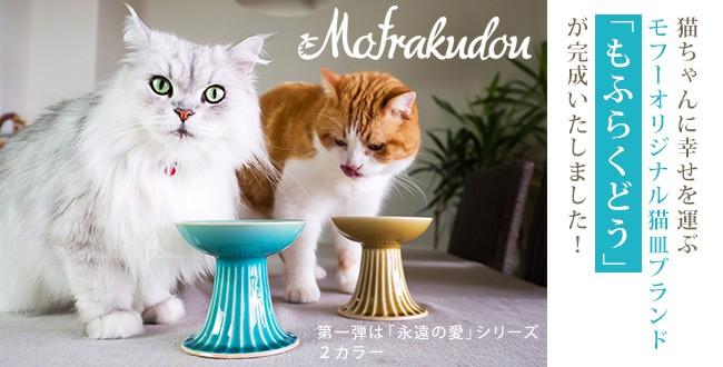 mofrakudo