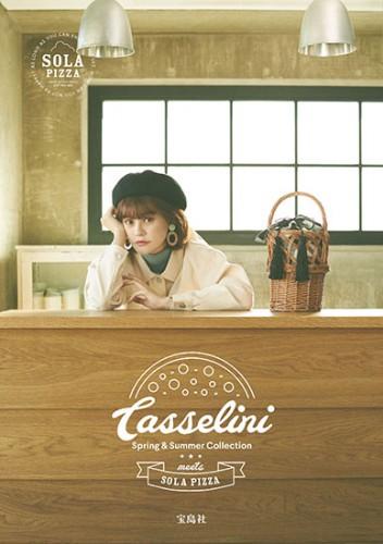 CASSELINI_BAG_BOOK_H01-H04_0112_SHU_ol