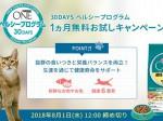 otameshi-650x350
