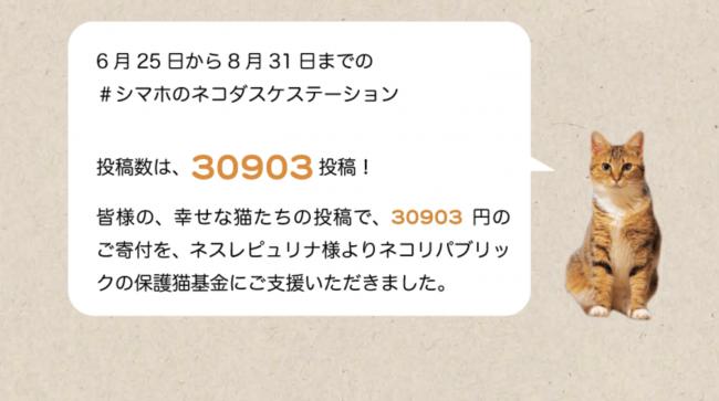 d23120-21-441510-1